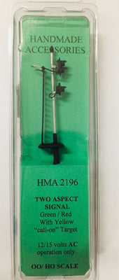 HMA 2196 TWO ASPECT SIGNAL GREEN / RED WITH YELLOW CALL-ON TARGET 12 TO 15 VOLTS