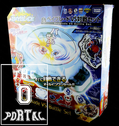 TAKARA TOMY Beyblade Burst B-18 Beyblade VS Battle Set