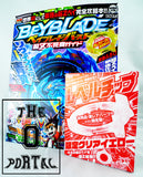 TAKARA TOMY Beyblade BURST Z Customization Collection with Level Chip