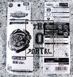 TAKARA TOMY Beyblade BURST Z B-00 Skeleton Revive Phoenix 10 Friction Limited Edition