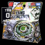 TAKARA TOMY Beyblade BB106 Fang Leone 130W2D Starter Metal Fusion