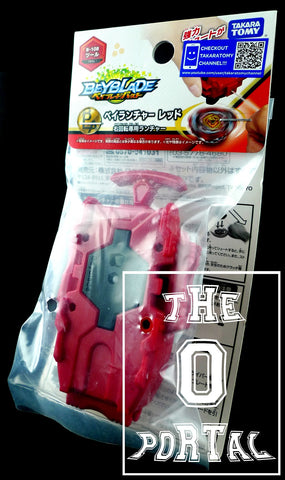 TAKARA TOMY Beyblade BURST Z B-108 String Bey Launcher Right Spin