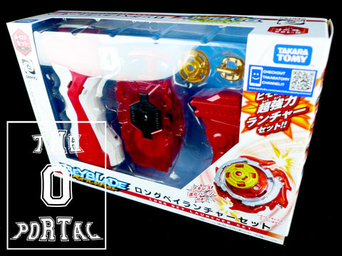 TAKARA TOMY Beyblade BURST Z B-123 Long BeyLauncher Set