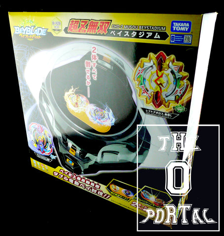 TAKARA TOMY Beyblade BURST Z B-126 Cho-Z Musou BeyStadium Set Ft. Z Duo Eclipse