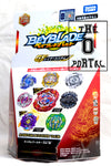 TAKARA TOMY Beyblade BURST GT B146 RB16 Slash Joker 10 Keep Metsu