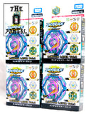 TAKARA TOMY Beyblade BURST GT B-147 Random Layer Vol.2 Complete Set Ft. Poison Hydra