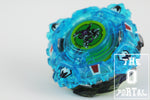 TAKARA TOMY Beyblade BURST B87 RB7 Draciel Shield 4Flow Cycle
