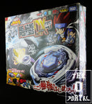 TAKARA TOMY Beyblade BB107 Big Bang Pegasis DX Set Metal Fusion
