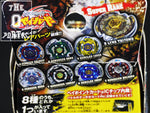 TAKARA TOMY Beyblade BB109 Booster Beat Lynx TH170WD MetalFury
