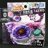 TAKARA TOMY Beyblade BB47 Earth Eagle Metal Fusion Starter