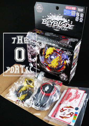 TAKARA TOMY Beyblade BURST B-00 Limited Gold Lost Longinus Nine Spiral