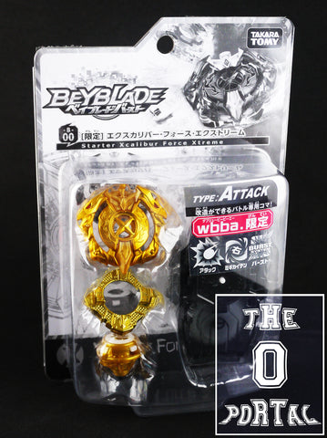 TAKARA TOMY Beyblade BURST B00 Gold Xcalibur Force Xtreme Limited Edition