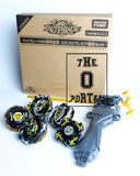 TAKARA TOMY Beyblade BURST 20th Anniversary Legend Star Collection CoroCoro Premier