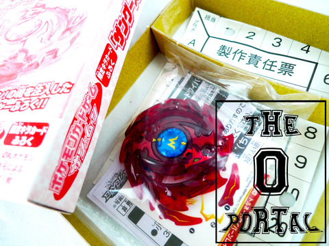 TAKARA TOMY Beyblade BURST CoroCoro Limited Red Tornado Wyvern Layer