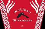 SCOIL RINCE NI LOCHLAINN DANCE AT HOME PACK