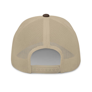 Babylon Bee Trucker Cap