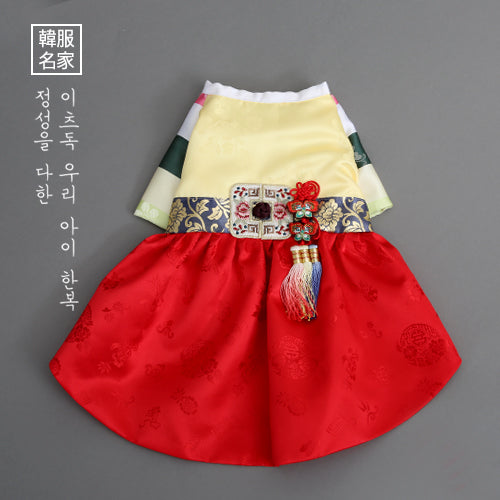 Korean Traditional Ihwa Princess Hanbok Girl