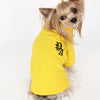 Dog Polo Shirt Yellow