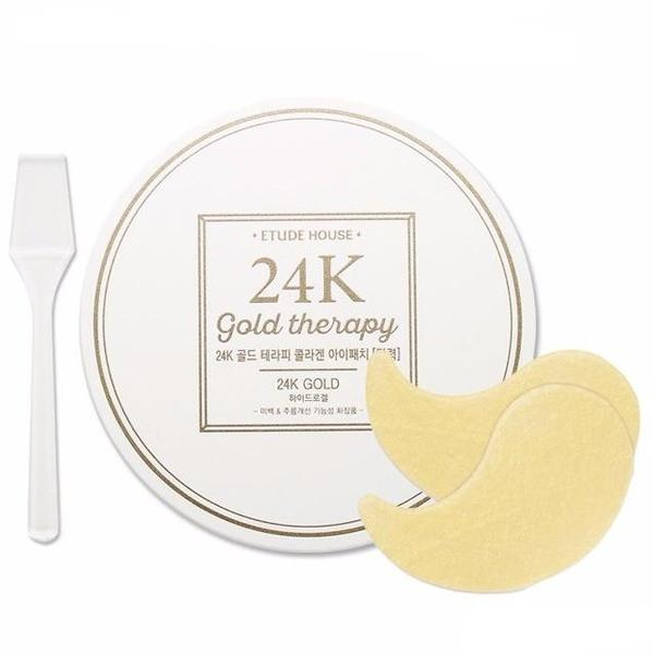 ETUDE HOUSE Gold Therapy Collagen Eye Patch
