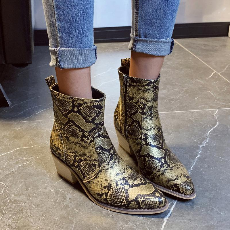 Chic Sneak Print Point Toe High Chunky Heels Side-Zipped Ankle Booties