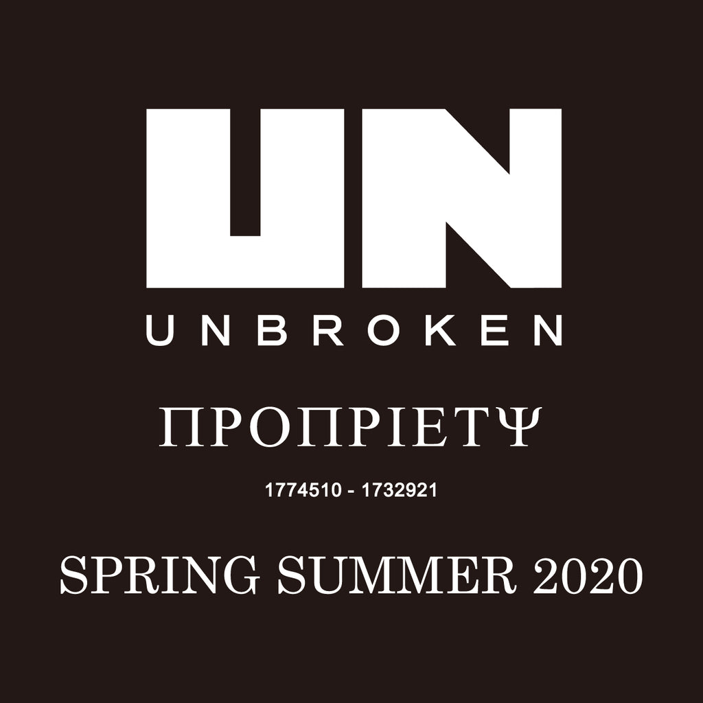 - UNBROKEN SPRING SUMMER 2020 in PARIS -