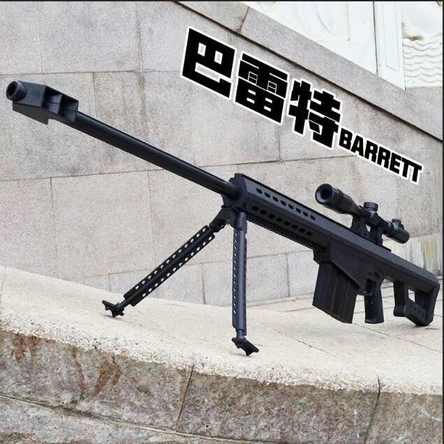 ZH1608B Barret Auto Rifile