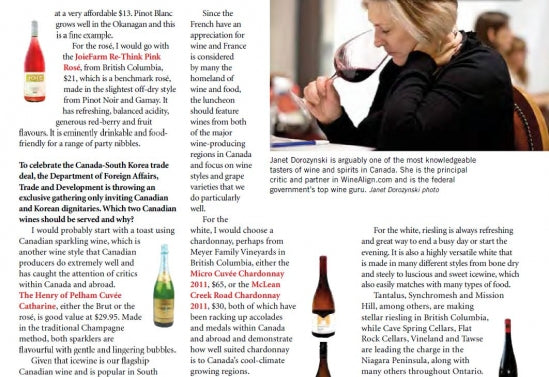MFV Chardonnays recommended in Power & Influence Magazine!