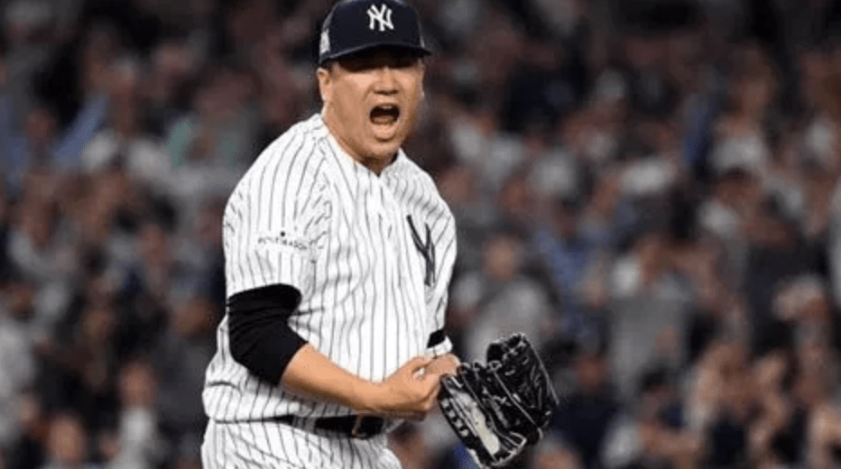 Tanaka Tues… Thursday?