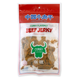CURRY FLAVORED BEEF JERKY 中國牛肉干 咖哩味-Chinese Brand Beef Jerky