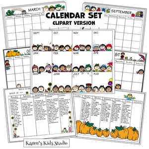 CALENDAR SET Clipart Version (Karen's Kids Clipart)