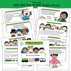 Math practice posters CCSS