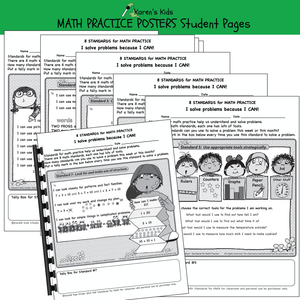 BULLETIN BOARD Math Practice Posters Printable