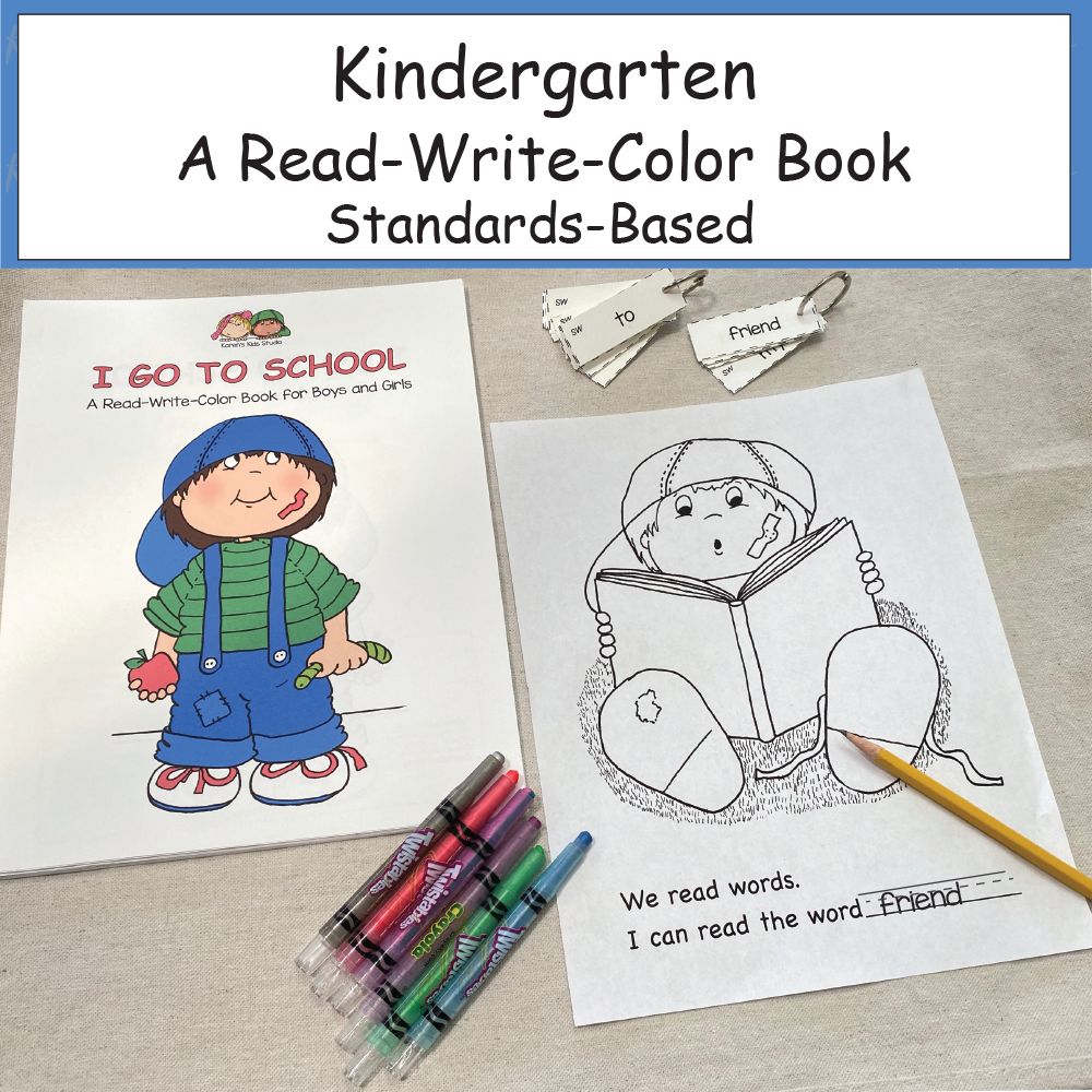 Kindergarten Read Write Color Book (Karen's Kids Printables)