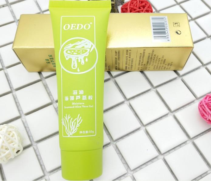 Gel d'Aloe Vera & Algues Marines - anti-acné 123maquillage
