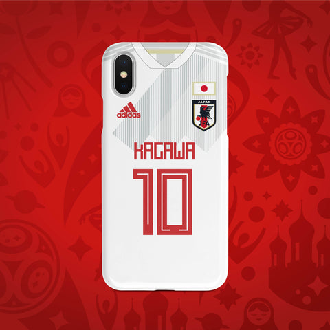 Japan Away - World Cup 2018 Russia Jersey Series Phone Case