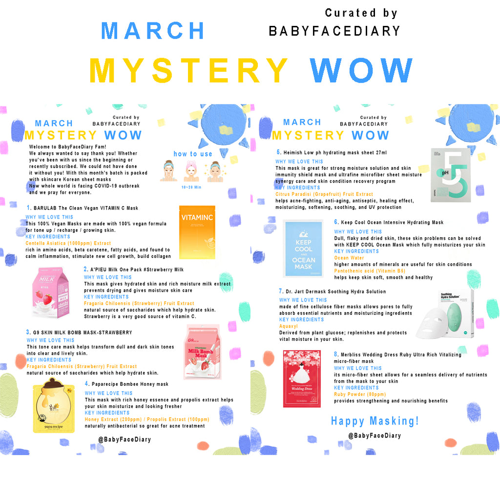 2020 March Mystery Wow