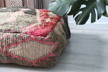 Load image into Gallery viewer, Vintage Boujad Floor Pillow 'Bold'