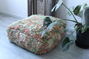 Vintage Boujad Floor Pillow 'Peridot'