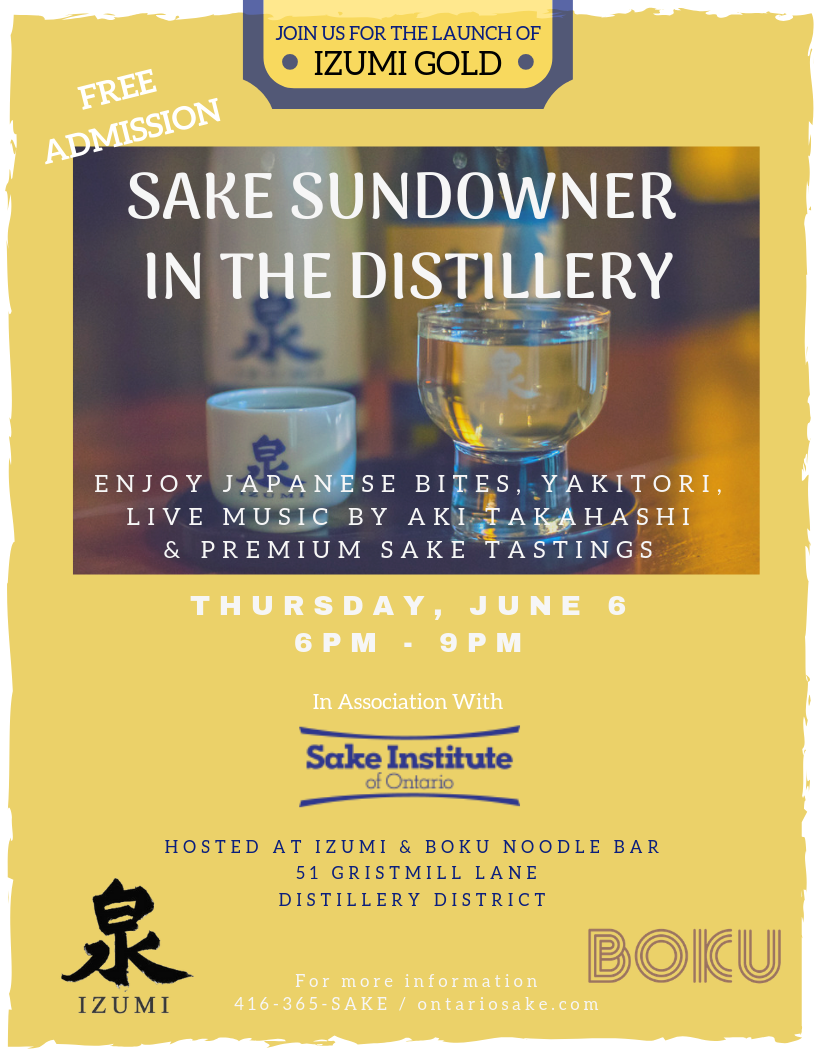 Sake Sundowner in the Distillery - June 6
