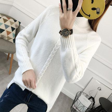 Collared J Sweater