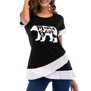 Mama Bear Pattern Short Sleeve T-Shirt