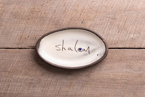 Shalom Mini Oval Tray