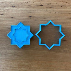 Star Cookie Cutter & optional Stamp