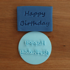 "Happy Birthday ""name"" Emboss Stamp - 70mm"