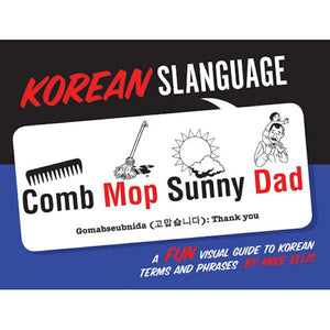Korean Slanguage Humor Book Gibbs Smith