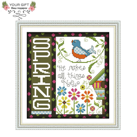Spring Cross Stitch Kit