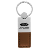 Ford Explorer Keychain & Keyring - Duo Premium Brown Leather