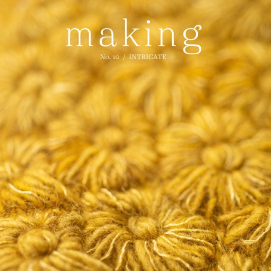 Making Magazine Intricate No. 10-Books-Makingzine-The Sated Sheep