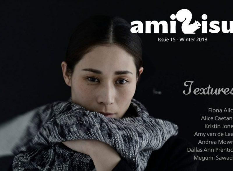 Amirisu Magazine 15-Books-Amirisu-The Sated Sheep