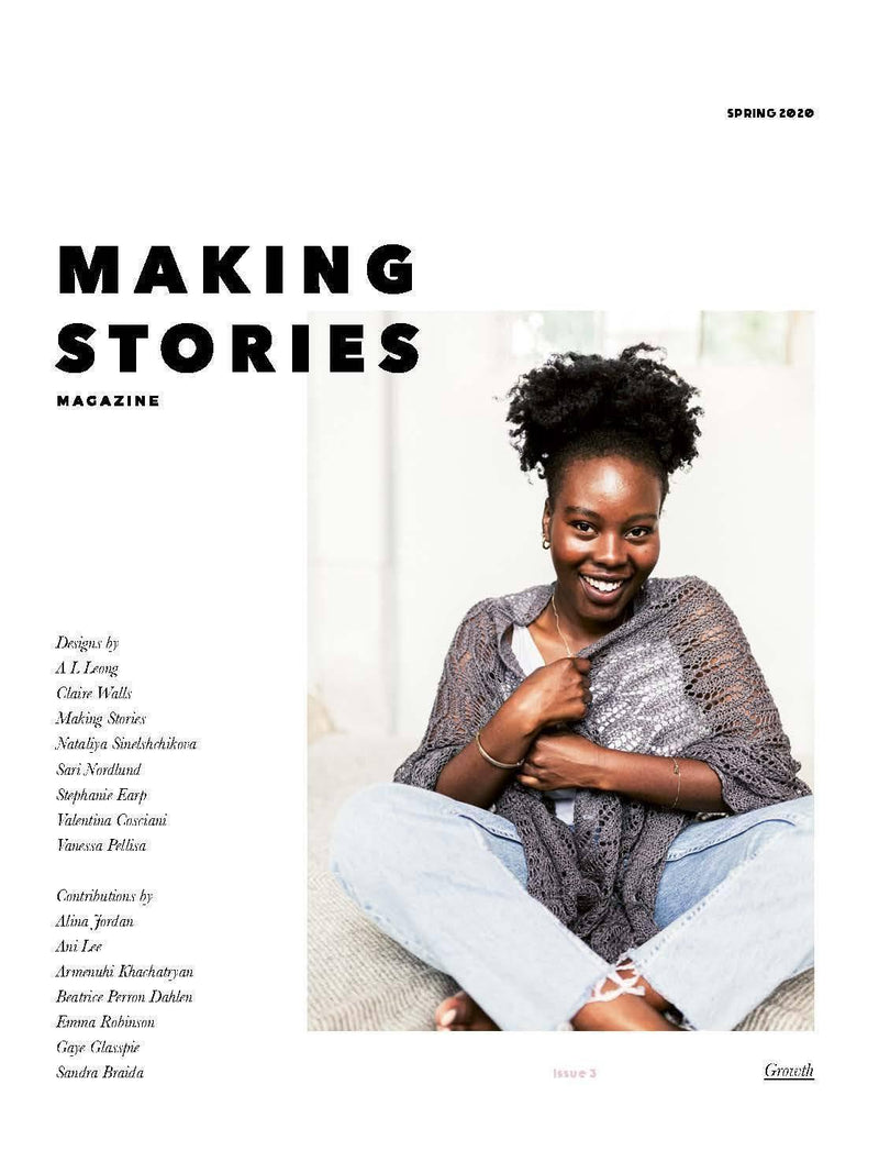 Making Stories Magazine Issue 3-Books-Making Stories-The Sated Sheep